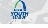 UEFA Youth League: Kup bilet na mecz z Liteksem Łowecz